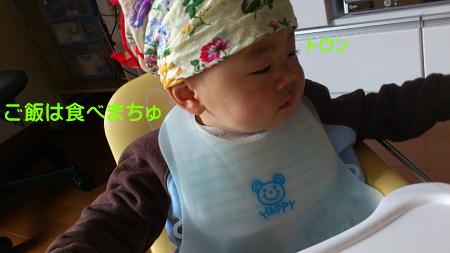 12042011_1.jpg