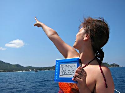 アドバンス講習 タオ島