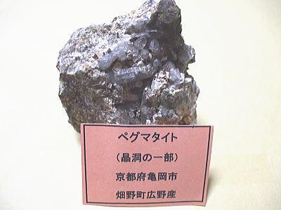 kameoka_kou2.jpg