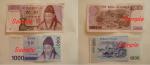 1000ウォン札