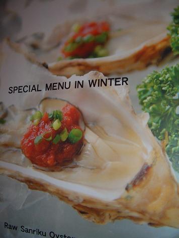 山のレストラン 015