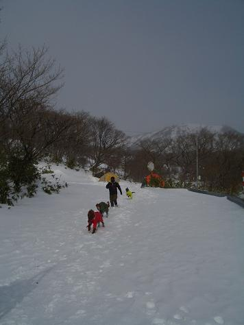 茶臼岳 峰の茶屋 023