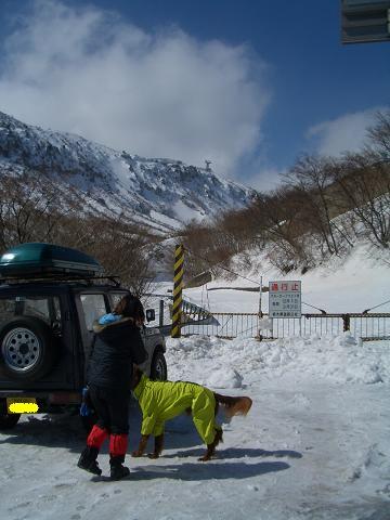 3月4日那須岳散歩 041