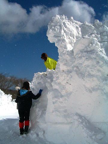 3月4日那須岳散歩 033