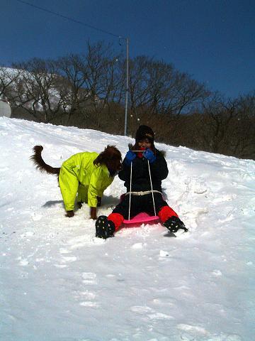 3月4日那須岳散歩 040