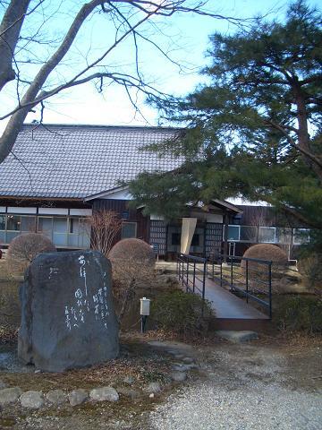 那須野が原公園と野花カフェ 017