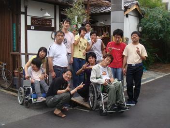 20090707-3.jpg