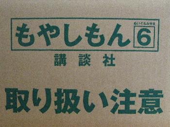 2008_0313おひらへ~0037