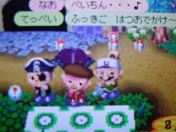 2008_0901懐かしい面子♪0007