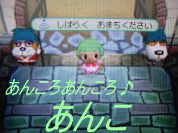 2008_0901懐かしい面子♪0022