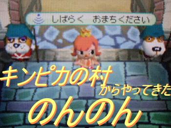 2008_0901懐かしい面子♪0034