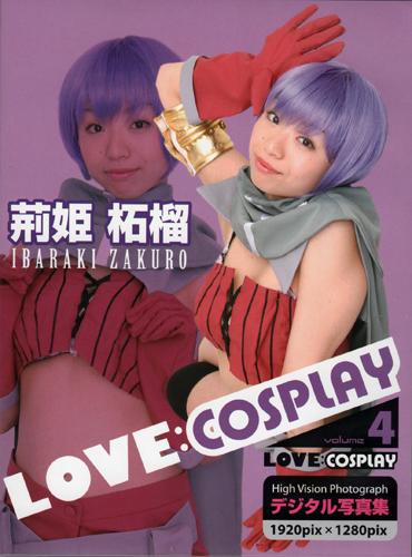 cosplay4400500.jpg