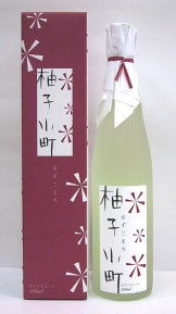 yuzukomati2[1]