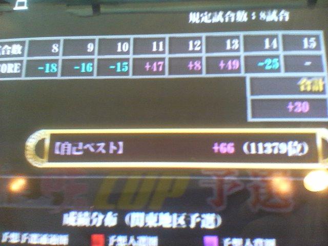 mj1280.jpg