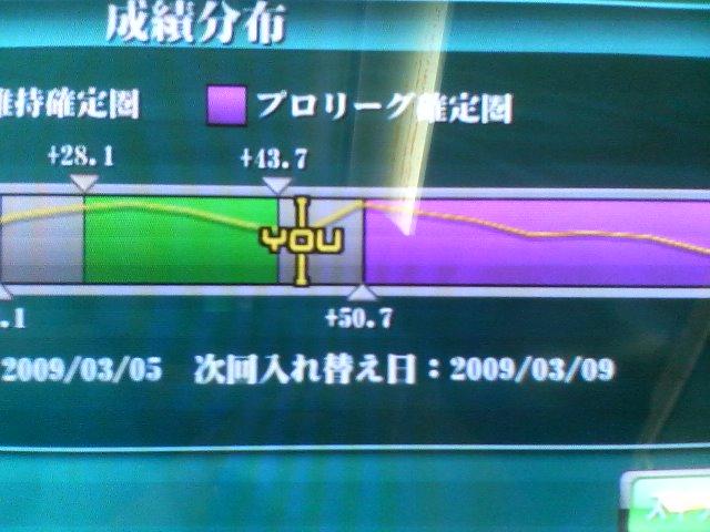 mj915.jpg