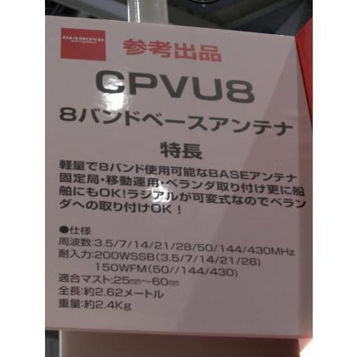 CIMG0748c.jpg