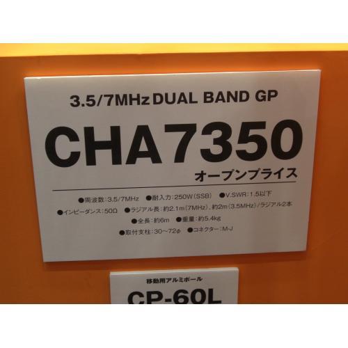 CIMG0780c.jpg