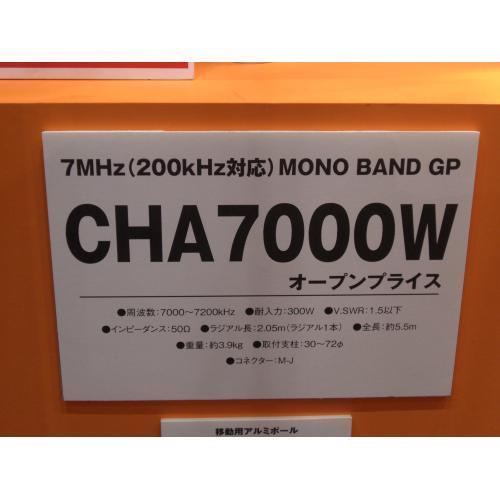 CIMG0781c.jpg