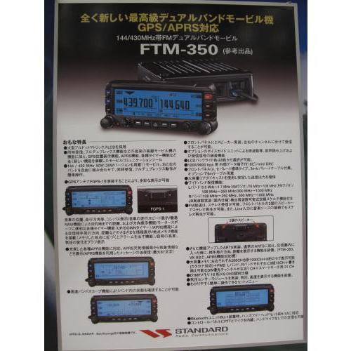 CIMG0808c.jpg