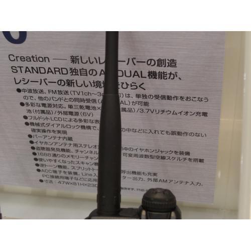 CIMG0842c.jpg
