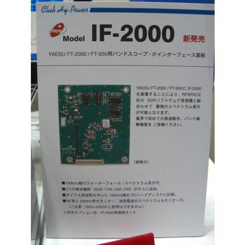 CIMG0885c.jpg