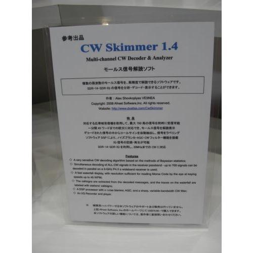 CIMG0896c.jpg