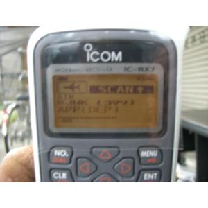 CIMG5026a.jpg