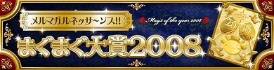 header_20081114141731.jpg