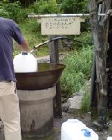 四万十湧き水