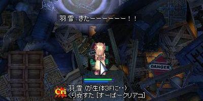 織田裕二の真似をする山本高広のカンジで