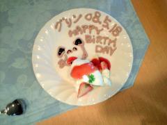これで誕生日ケーキはなくなりました
