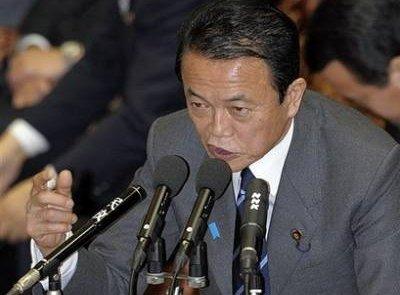 麻生首相の権力犯罪_Z