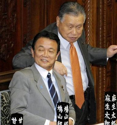 森喜朗_z1