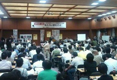 反貧困選挙目前集会_z