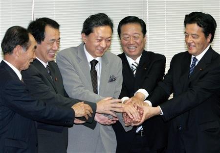 閣僚名簿_z