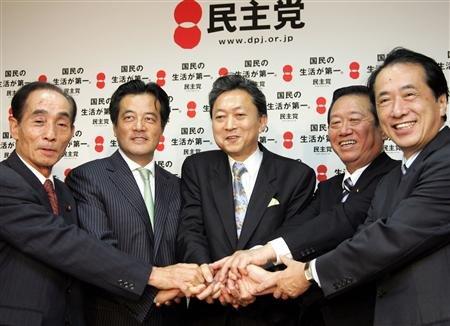 党内抗争_z2