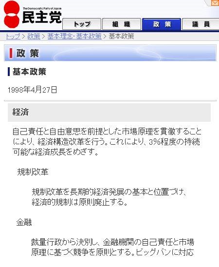 社気保障基本法集会_z1