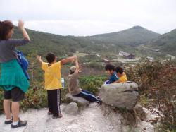イワオヌプリ登山者名簿記録位置