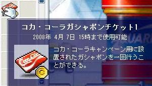 Maple0454.jpg