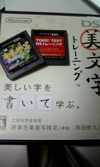 20080313221940