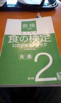 20090624143358