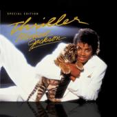 michael and tiger