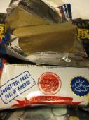 エジプト菓子