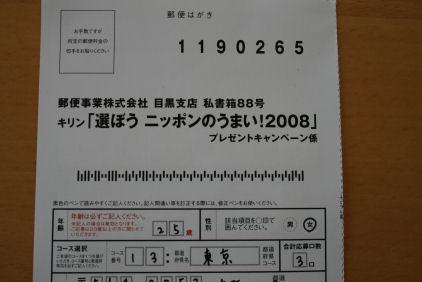10.20_10