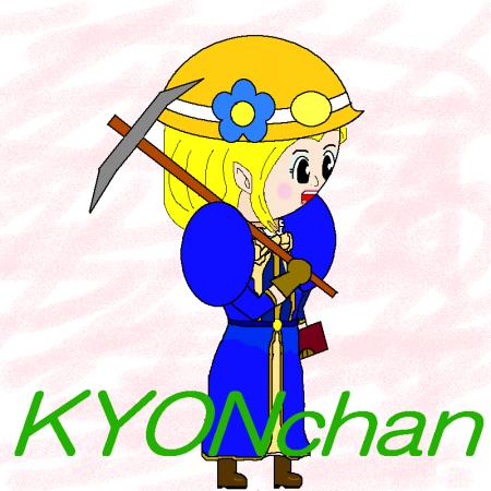 kyonchan_convert_20090530191135.png