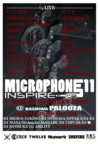 insp-mic11のコピー_R
