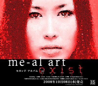me-al art02
