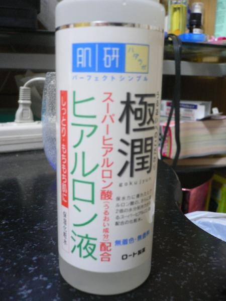 肌研 ハダラボ 極潤 ヒアルロン酸