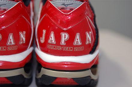 shoes1-2.jpg