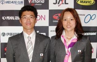 with-satomi.jpg